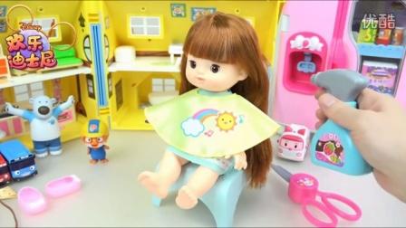 魔法大画笔惊喜卡通玩具 亲子玩具巧克力游戏视频 头脑特工队 小黄人 汪汪队立大功