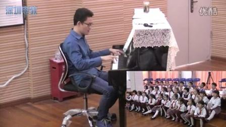 《可愛的藍精靈》教學課例(花城版音樂五下,吉祥小學:葉鑫)