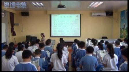 《采茶撲蝶》教學課例-花城版音樂五年級,中海怡翠學校:柴琳