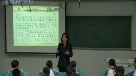 《當太陽落山》教學課例-花城版音樂五年級,陽光小學:梁君煜