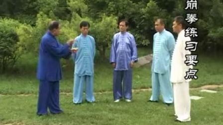 形意拳教学视频--高银鹤老师