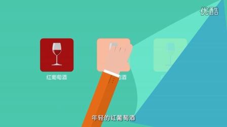 一分钟动画入门葡萄酒   狐说葡萄酒