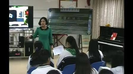 《旋律的進行》教學課例(人教版高二音樂,龍城高級中學:楊瑞)