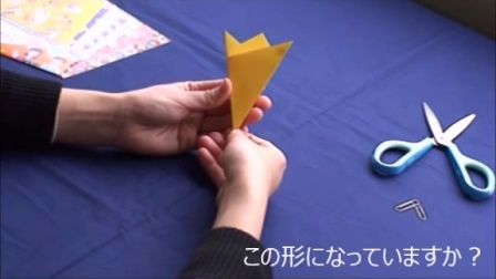 【みんなの教材サイト】ホニゴン切り絵(切り紙) 作成方法 動画