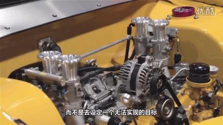 7步造就成功的SEMA展车 GT汽车