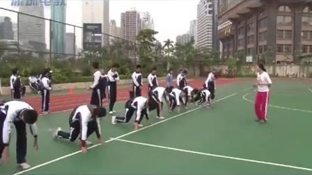《踞蹲式起跑》教學課例(九年級體育,濱河中學:凌玲)