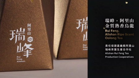 Golden Pin Award 2015 Winner - Packaging Design