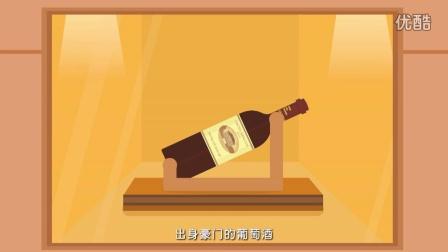 5000块和50块的葡萄酒价格差在哪里?  狐说葡萄酒