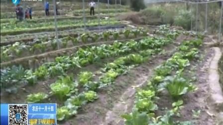 福建卫视新闻20151224安溪 保护母亲河 打造好山好水好家园