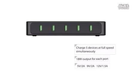 【充电头网】Tronsmart Titan五口QC2.0全能充评测