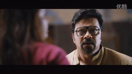 Bhale Manchi Roju theatrical trailer