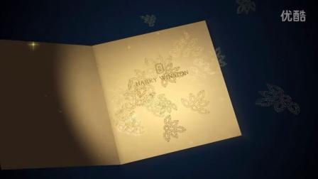 Happy Holidays from Harry Winston