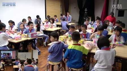 《神秘的圖騰柱》教學課例-嶺南版美術四年級,西麗小學:張雍