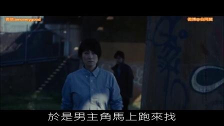 7分钟看完2015日本电影《寄生兽1+2》