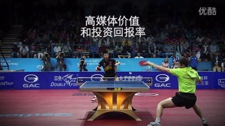 乒乓球-推广你的品牌的最佳管道