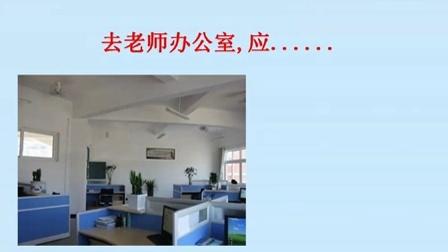 小学品德《我的老师》微课视频,深圳市小学品德微课大赛视频(1)
