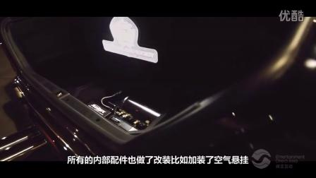 兄弟同心,其利断金 奔驰W140豪华变身 GT汽车