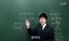 初中数学教学视频七年级