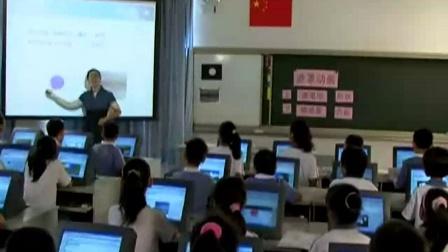 《遮罩动画》教学课例(小学五年级信息技术,庚子首义中山纪念学校:王芳)