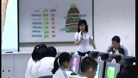 《五彩缤纷的Logo》教学课例(小学五年级信息技术,宝安实验学校:赖元元)