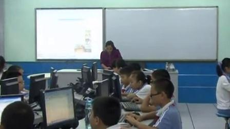 《超级链接》教学课例(小学五年级信息技术,滨海小学:高春燕)