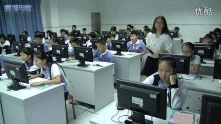 《奇妙的图层》教学课例(初二信息技术,龙山学校:王雪梅)