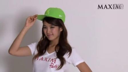 MAXIM -韩国美女写真1