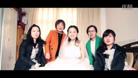 最萌和县新娘