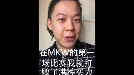 MKW 摔角王国 SELFIE KING PROMO