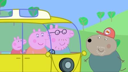 小猪佩奇 第三季 05