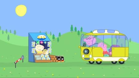 小猪佩奇 第三季 06