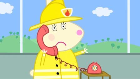 小猪佩奇 第三季 10