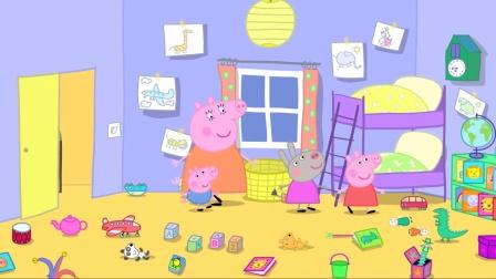 小猪佩奇 第三季 07