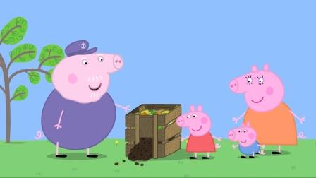 小猪佩奇 第三季 01