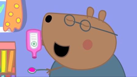 小猪佩奇 第三季 13