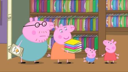 小猪佩奇 第三季 11