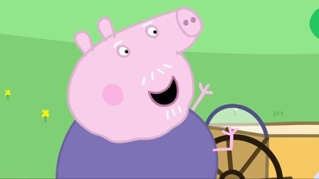 小猪佩奇 第三季 12