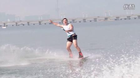 2015滑水世界杯临沂站尾波滑水片段集合Wakeboard Sensation at Linyi China World Cup 2015