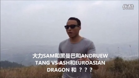 MKW摔角王国 ASH PROMO 2