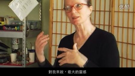 Toots Zynsky神奇技法揭秘