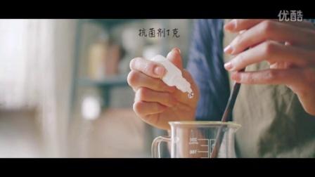 《造物集II》08集 小黄瓜眼霜