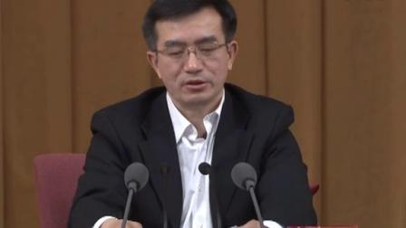 中国共产党廉洁自律准则与纪律处分条例 辅导报告会003