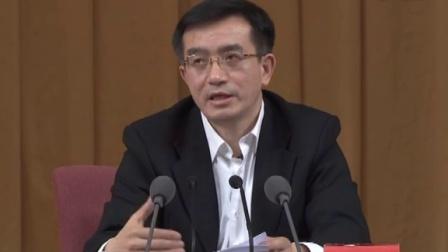 中国共产党廉洁自律准则与纪律处分条例 辅导报告会004