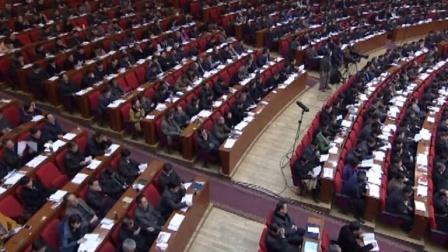 中国共产党廉洁自律准则与纪律处分条例 辅导报告会005