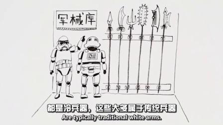 """分钟学堂(76):星战光剑算""""冷兵器""""吗?"""