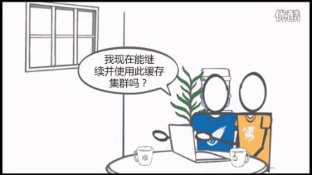 Amazon ElastiCache 简介