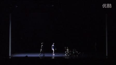 上海金星舞蹈团《三位一体》---GUTS  勇气
