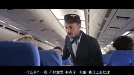 """法式无厘头爆笑短片《""""他""""是最优秀的空姐》"""