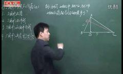 初中数学教学视频八年级1_标清