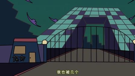 快递侠外传 2016:金剪刀托尼(八) 05